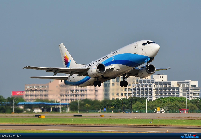 [原创]【晒干了的丝瓜在发图】不常来的东海航空 BOEING 737-300 B-2897 中国杭州萧山机场
