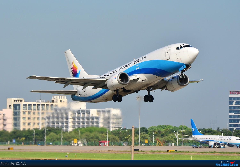 Re:[原创]【晒干了的丝瓜在发图】不常来的东海航空 BOEING 737-300 B-2897 中国杭州萧山机场