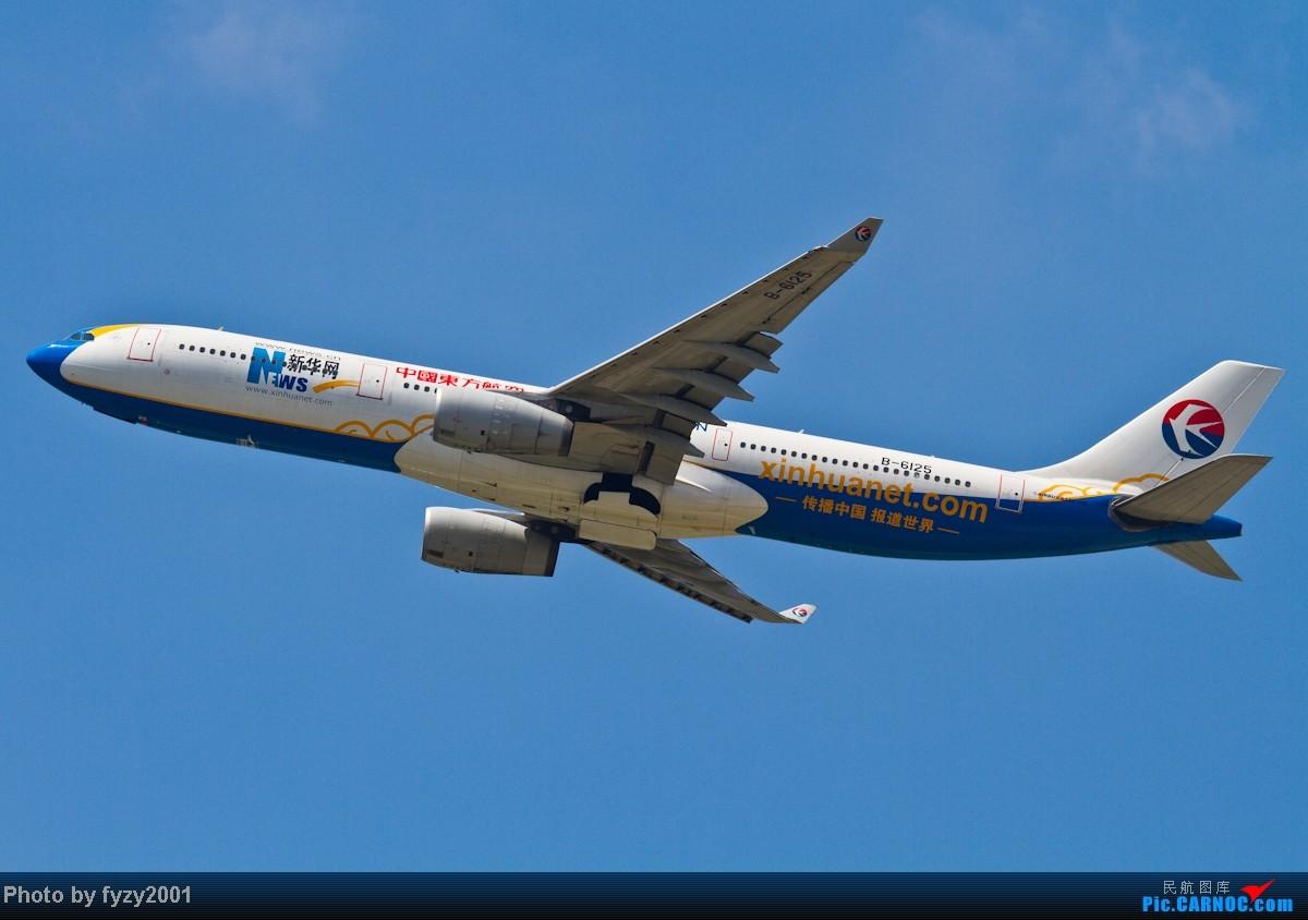 Re:[原创][无锡西站]蓝天白云,SHA半日游(各种起飞,各种穿) AIRBUS A330-300 B-6125 中国上海虹桥机场