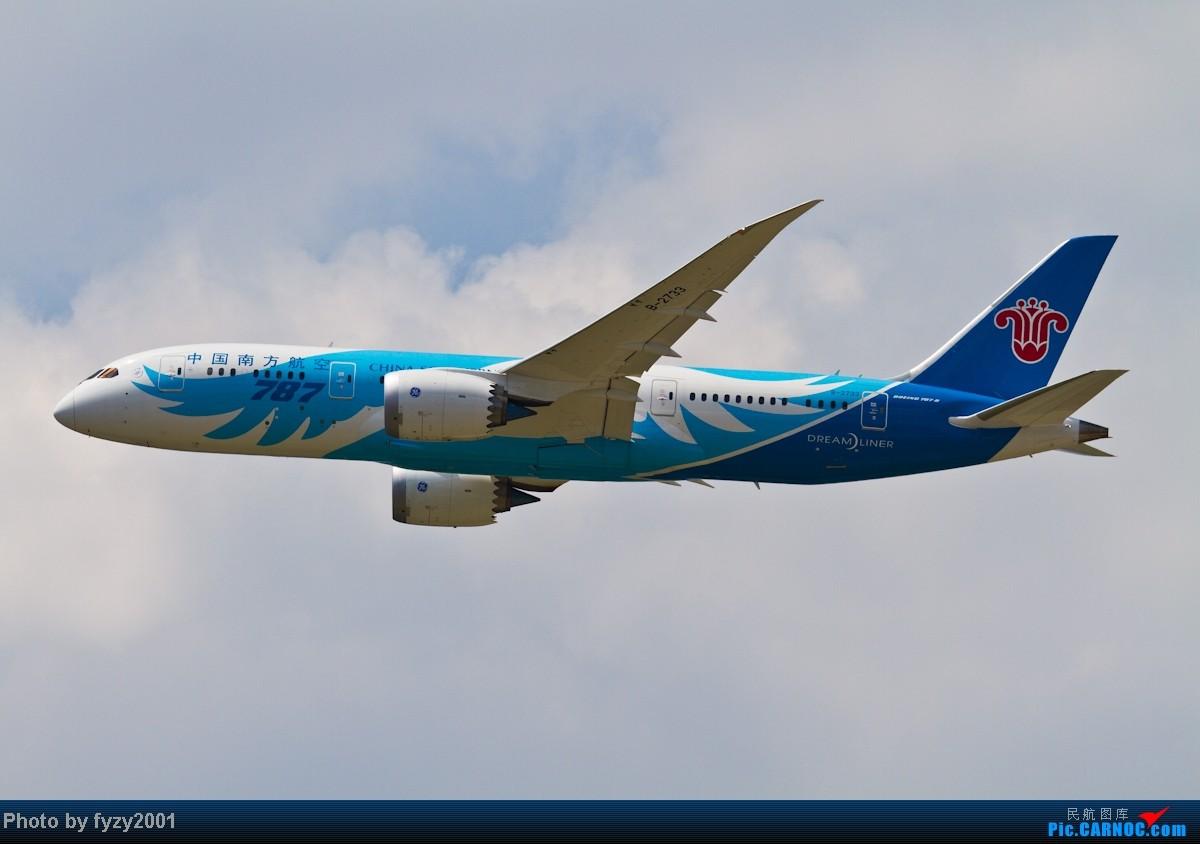 Re:[原创][无锡西站]蓝天白云,SHA半日游(各种起飞,各种穿) BOEING 787 B-2733 中国上海虹桥机场