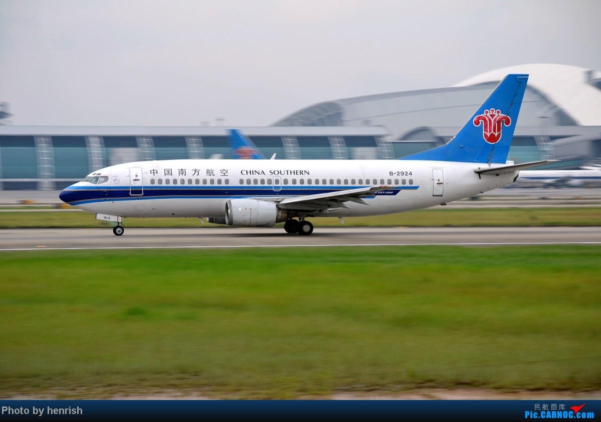 Re:[原创]16AUG,与民哥,老徐于CAN西跑道打飞机,那些阴天里的激情!【广东青少年拍机小队】【广州,你好!】 BOEING 737-300 B-2924 中国广州白云机场