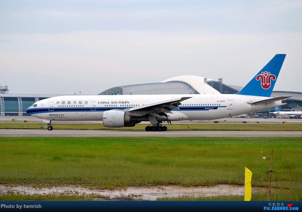 Re:[原创]16AUG,与民哥,老徐于CAN西跑道打飞机,那些阴天里的激情!【广东青少年拍机小队】【广州,你好!】 BOEING 777-200 B-2058 中国广州白云机场