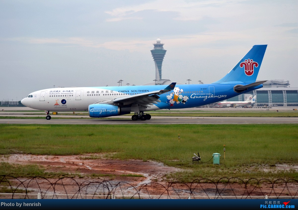 Re:[原创]16AUG,与民哥,老徐于CAN西跑道打飞机,那些阴天里的激情!【广东青少年拍机小队】【广州,你好!】 AIRBUS A330-200 B-6057 中国广州白云机场