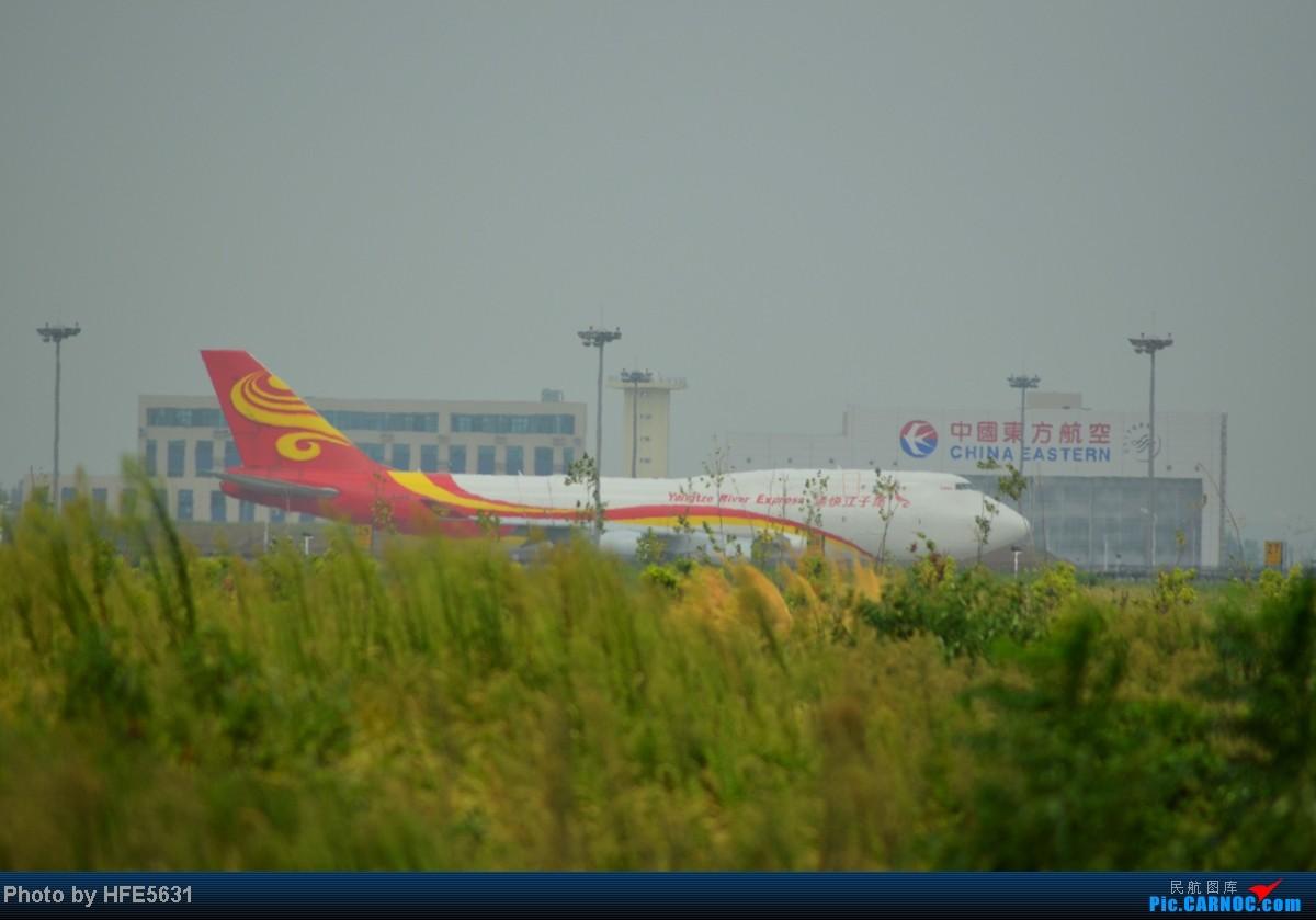 [原创]【合肥飞友会】8月20日扬子江快运744F合肥新桥机场本场训练首发,也是新桥第一次来744F BOEING 747-400 B-2432 中国合肥新桥机场