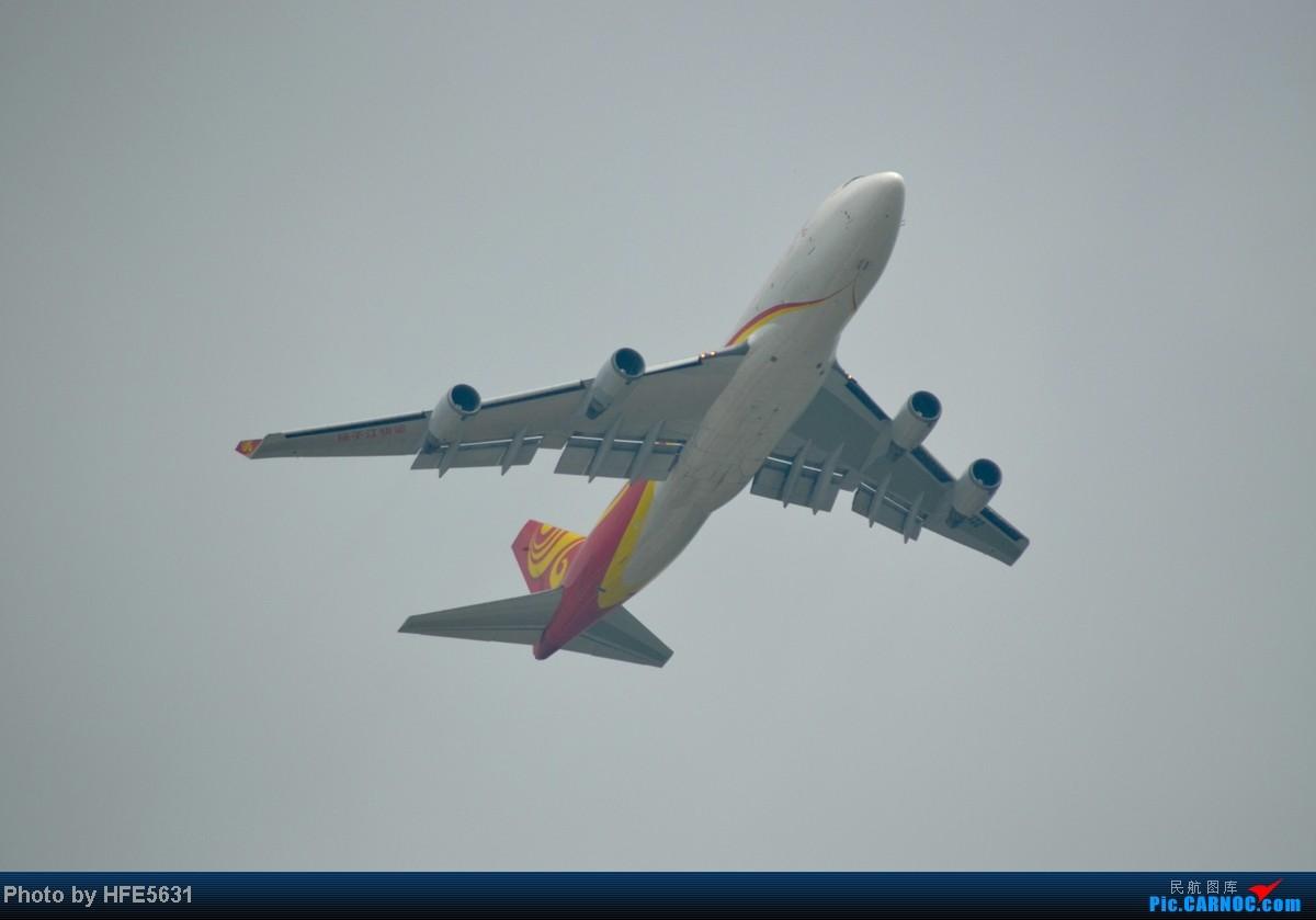 Re:[原创]【合肥飞友会】8月20日扬子江快运744F合肥新桥机场本场训练首发,也是新桥第一次来744F BOEING 747-400 B-2432 中国合肥新桥机场