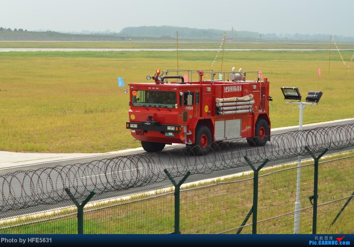 Re:[原创]【合肥飞友会】8月20日扬子江快运744F合肥新桥机场本场训练首发,也是新桥第一次来744F    中国合肥新桥机场