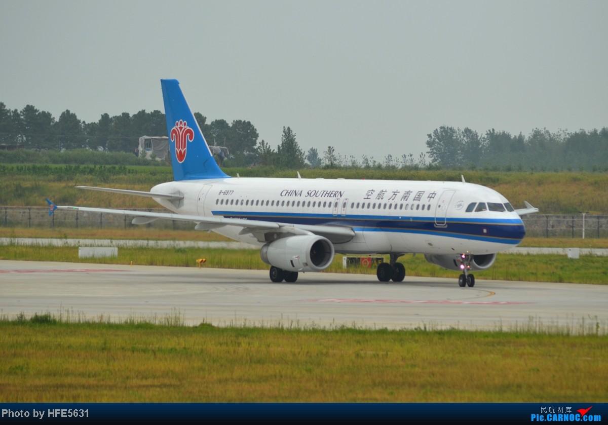 Re:[原创]【合肥飞友会】8月20日扬子江快运744F合肥新桥机场本场训练首发,也是新桥第一次来744F AIRBUS A320-200 B-6977 中国合肥新桥机场