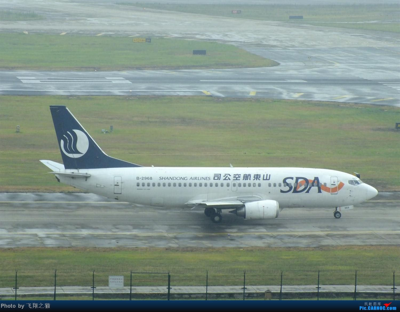 Re:今儿个CKG可真热闹。(六架宽体机,两架757,不摆了) BOEING 737-300 B-2968 重庆江北国际机场