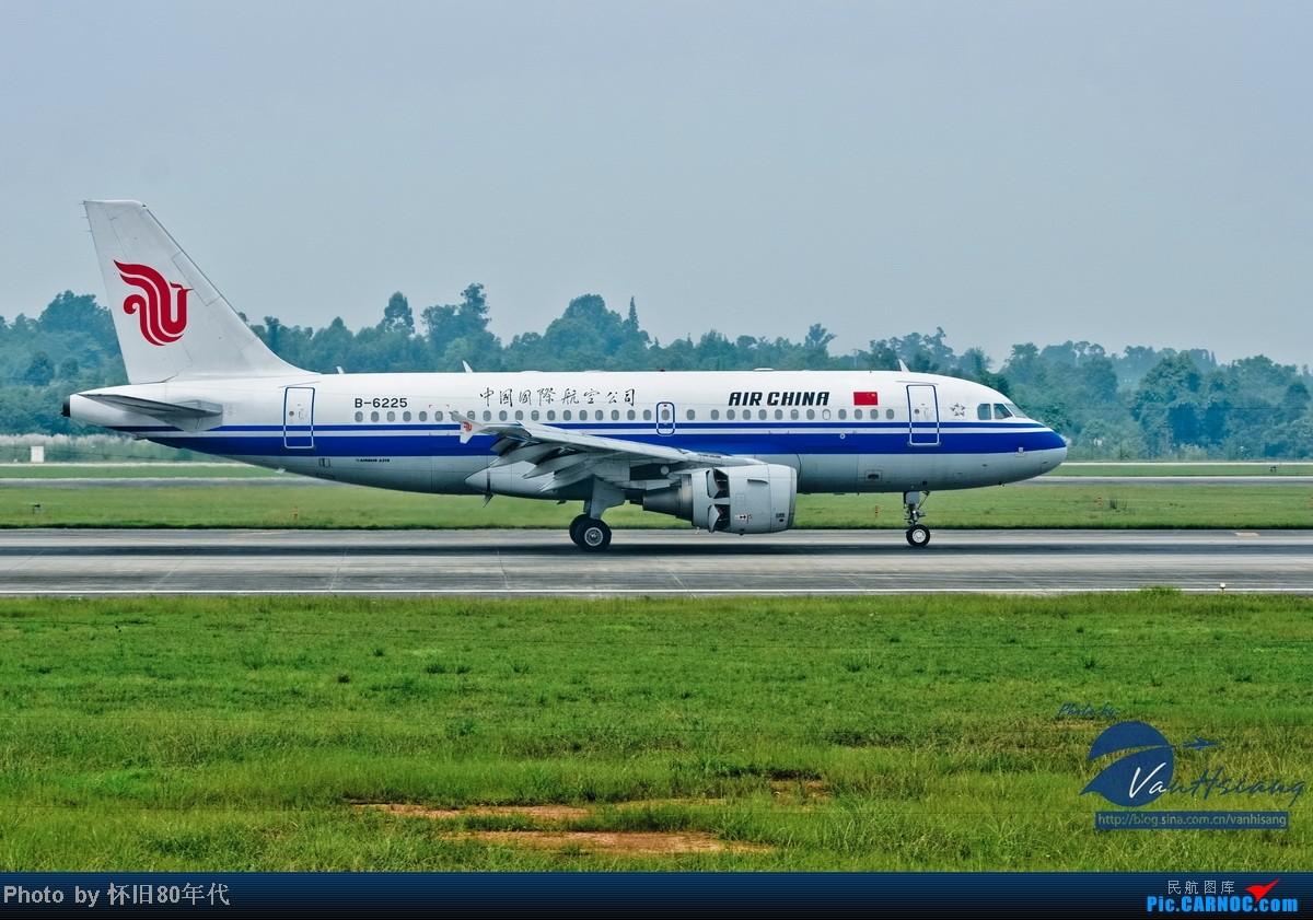 Re:成都双流国际机场 CTU第二跑道拍飞机 AIRBUS A319-100 B-6225 中国成都双流机场