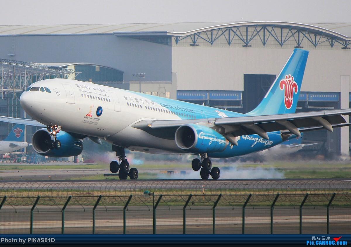 南航亚运号彩绘将于8月26日12:15分抵南京,航班号cz3599 airbus a330图片