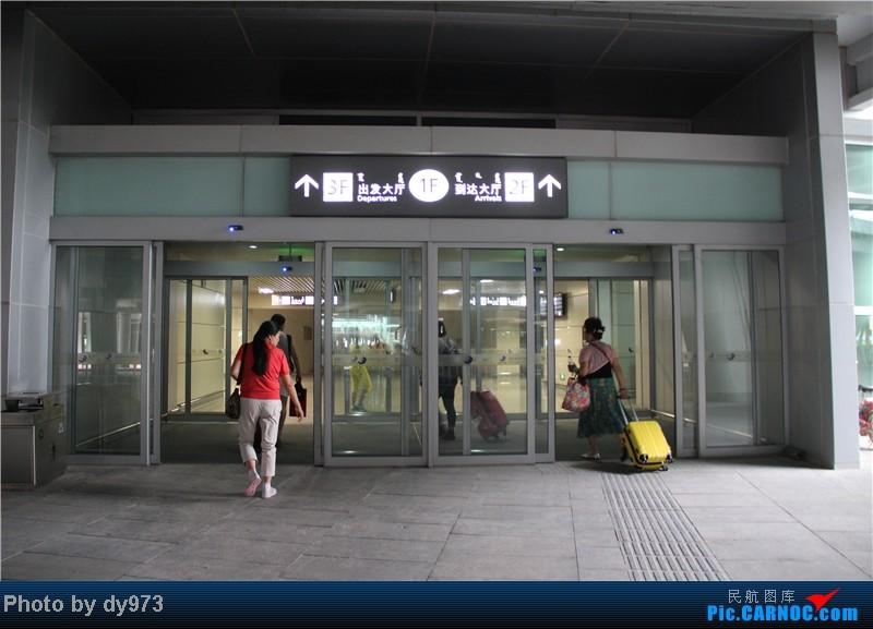 Re:[原创][NKG馄饨摊]【dy游记5】鄂尔多斯游记,风景加回程,有烤全羊哟    中国鄂尔多斯伊金霍洛机场