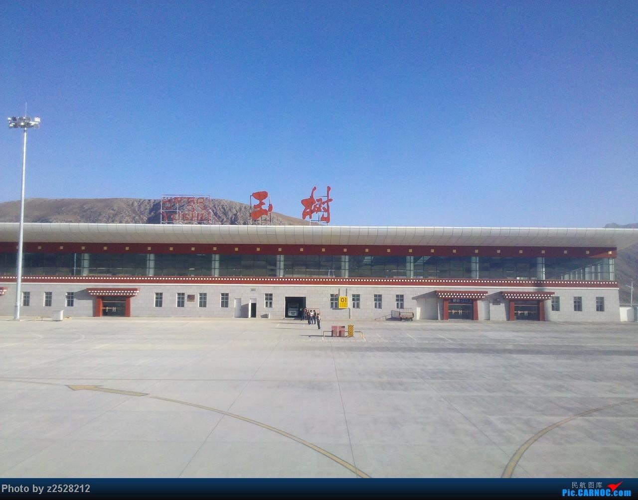 Re:中国最有难度的机场?