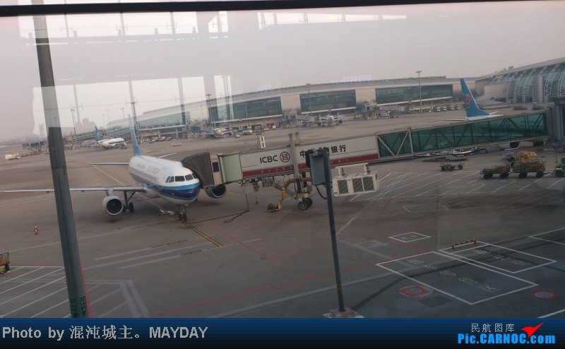 Re:[原创]这次百分百纯正混沌原创。桂林之旅。风景多图。(混沌) AIRBUS A320-200 B-6878
