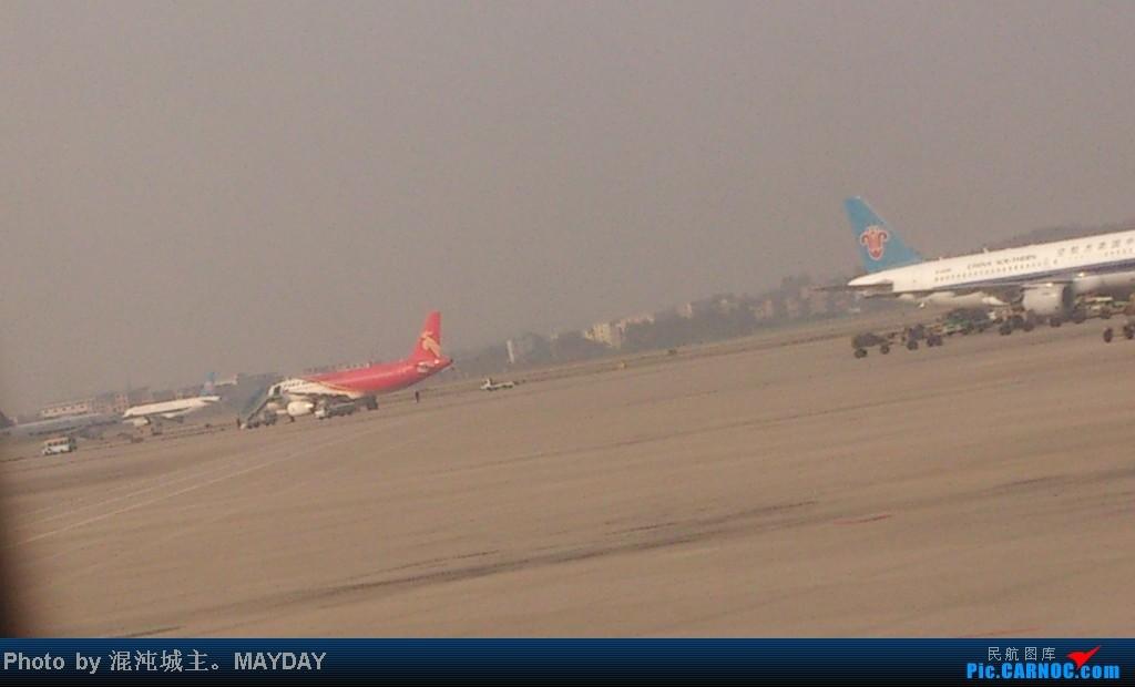 Re:[原创]这次百分百纯正混沌原创。桂林之旅。风景多图。(混沌) BOEING 737-800 B-5163  中国广州白云机场