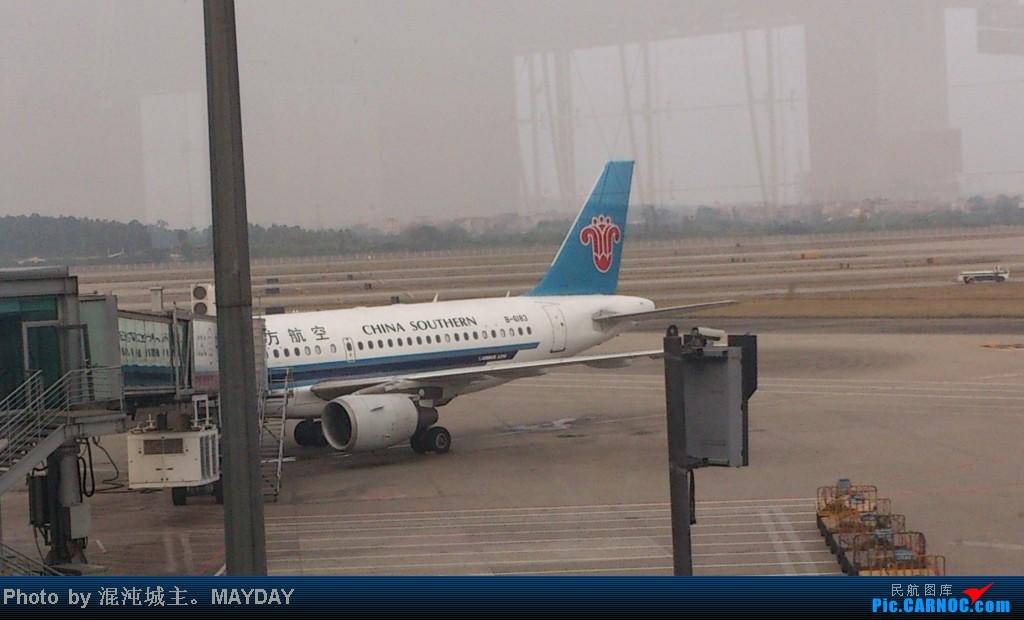 Re:[原创]这次百分百纯正混沌原创。桂林之旅。风景多图。(混沌) AIRBUS A319-100 B-6183