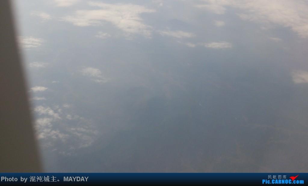 Re:[原创]这次百分百纯正混沌原创。桂林之旅。风景多图。(混沌) AIRBUS A319-100 B-6183 机上