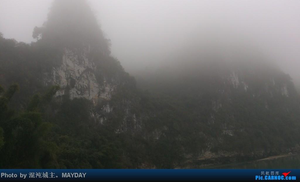 Re:[原创]这次百分百纯正混沌原创。桂林之旅。风景多图。(混沌)