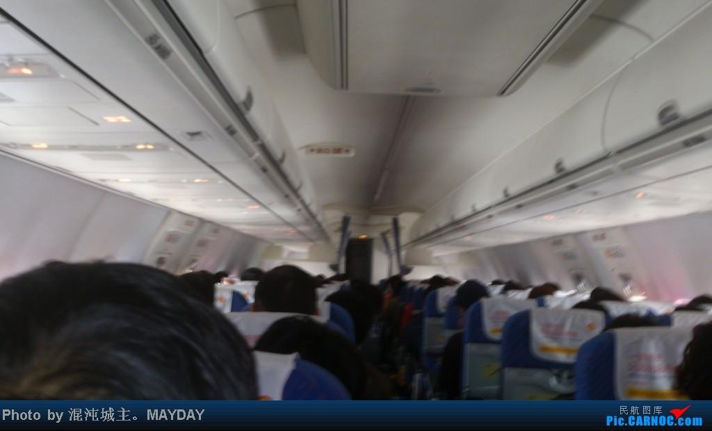 Re:[原创]这次百分百纯正混沌原创。桂林之旅。风景多图。(混沌) BOEING 737-800 B-5356 桂林机场