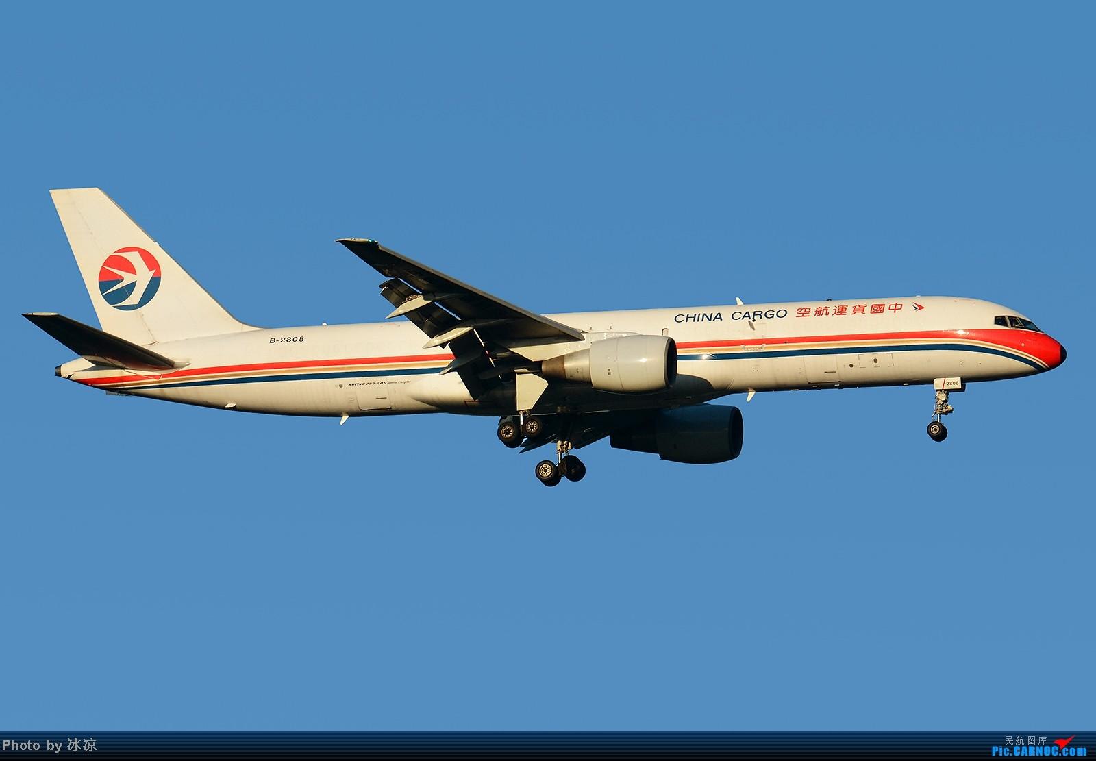 [原创]今日收获,1989年的美男子,做了客机做货机,换了一身新衣服,现在还在飞。 BOEING 757-200 B-2808