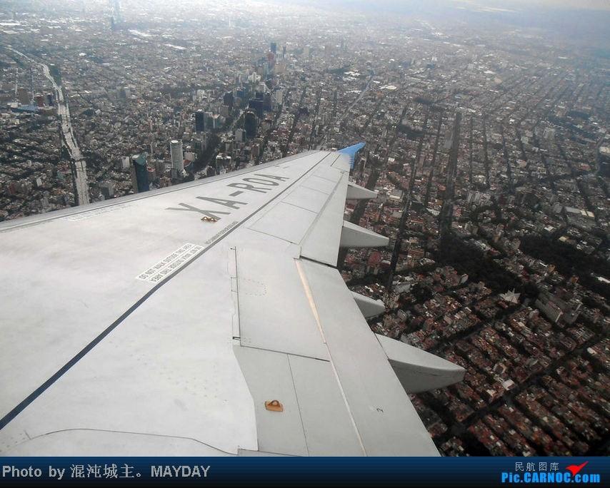 Re:[原创]桂林之旅。惊爆你的眼球!!! BOEING 737-800 B-5356 桂林机场
