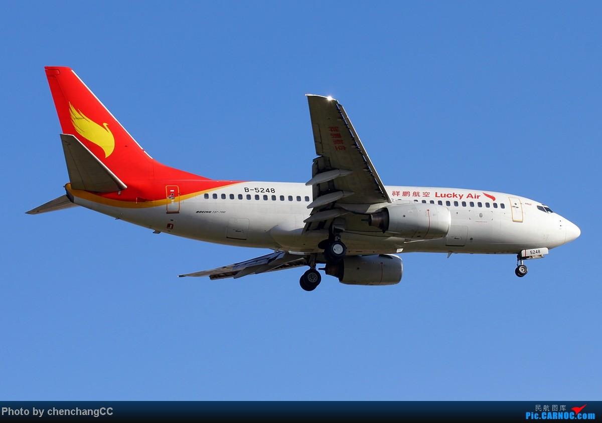 Re:[原创]【chenchangCC】冒个泡,发几张图! BOEING 737-700 B-5248 中国昆明巫家坝机场