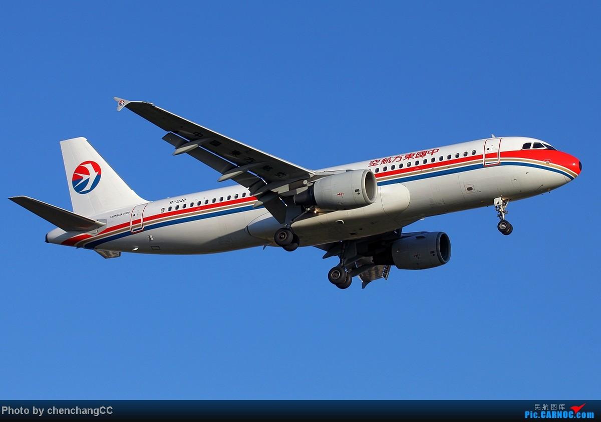 Re:[原创]【chenchangCC】冒个泡,发几张图! AIRBUS A320-200 B-2411 中国昆明巫家坝机场
