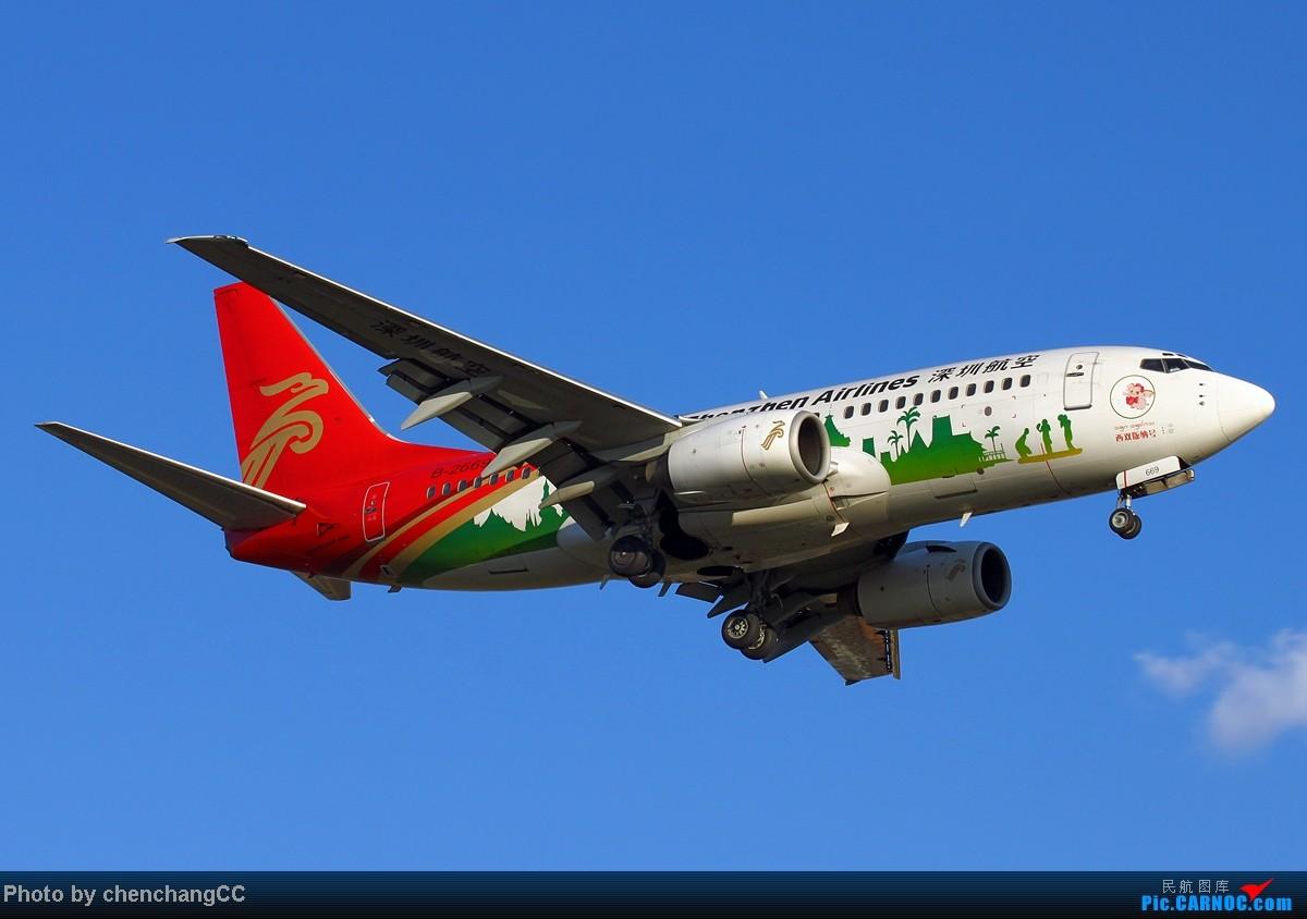 Re:[原创]【chenchangCC】冒个泡,发几张图! BOEING 737-700 B-2669 中国昆明巫家坝机场
