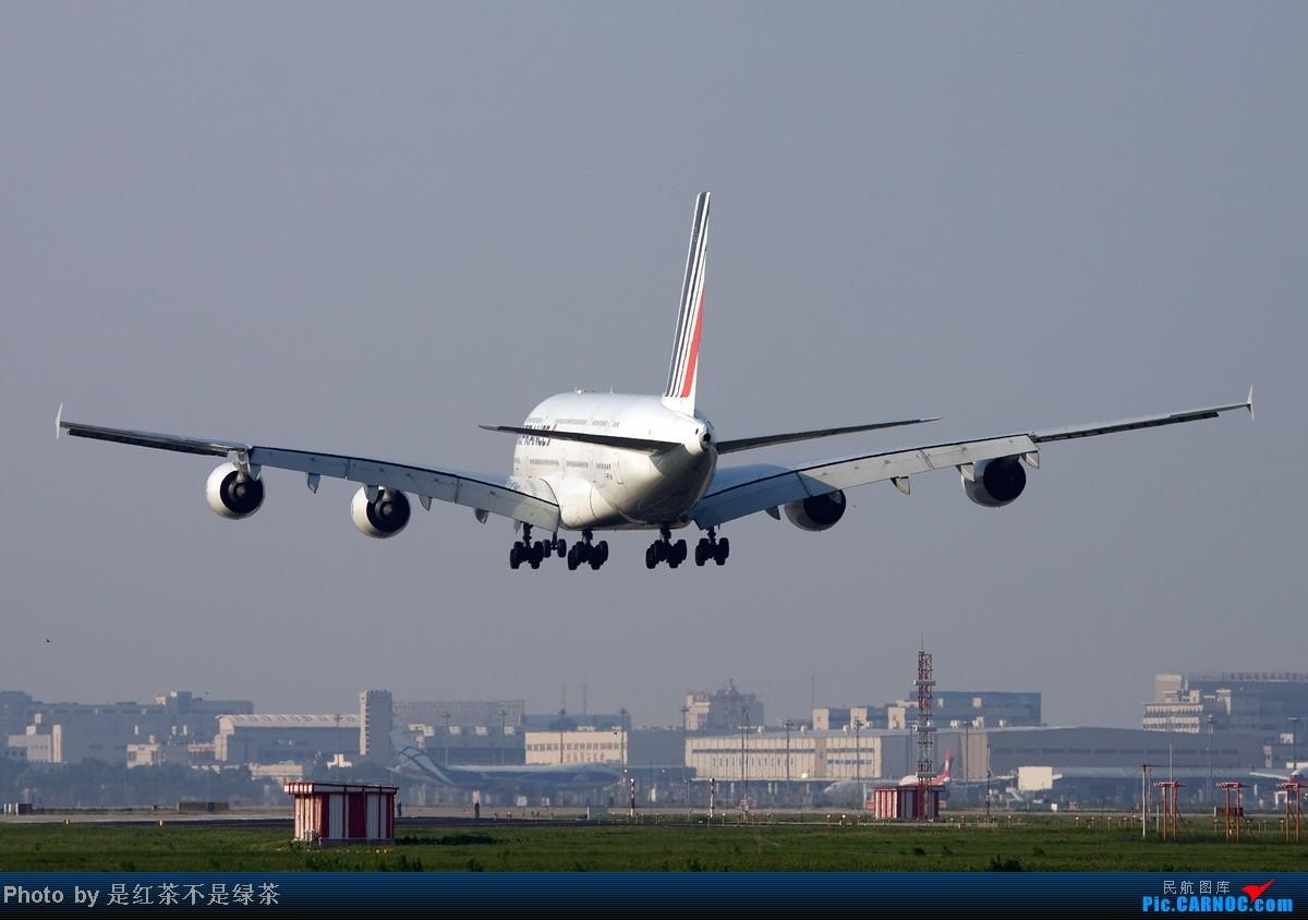Re:[原创]【红茶拍机】今天的主角!法航A380首航上海,多角度,第一张1800的图,最后附赠独家拍摄的擦烟图! AIRBUS A380-800 F-HPJH 中国上海浦东机场