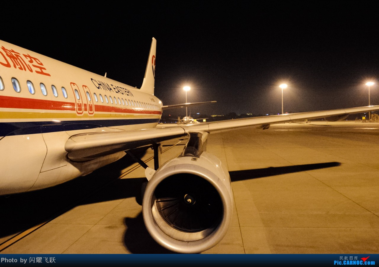 Re:[原创]体验东航成都-甲米-成都直航包机,感受泰国南部风情 AIRBUS A320-200 B-6951 中国成都双流机场