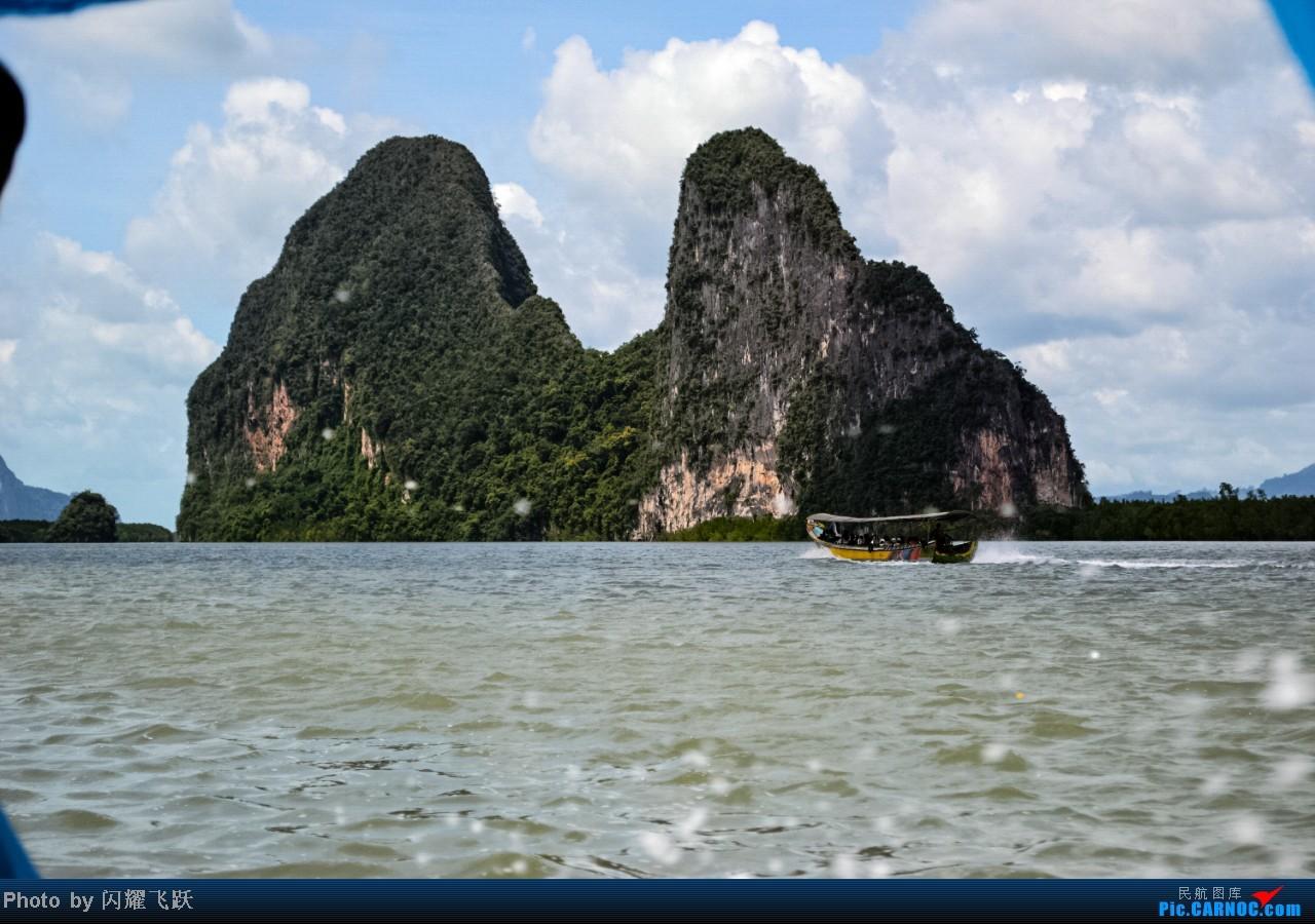 Re:[原创]体验东航成都-甲米-成都直航包机,感受泰国南部风情