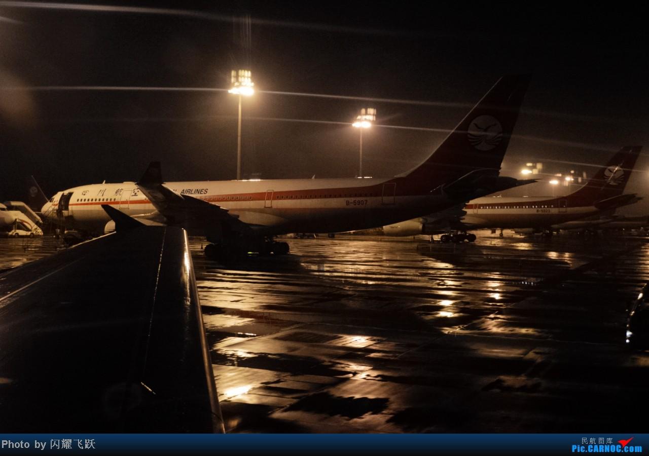 Re:[原创]体验东航成都-甲米-成都直航包机,感受泰国南部风情 AIRBUS A330-200 B-5907 中国成都双流机场