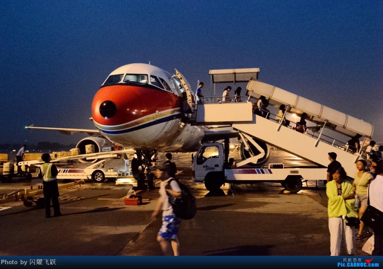 Re:[原创]体验东航成都-甲米-成都直航包机,感受泰国南部风情 AIRBUS A320-200 B-6950 中国成都双流机场