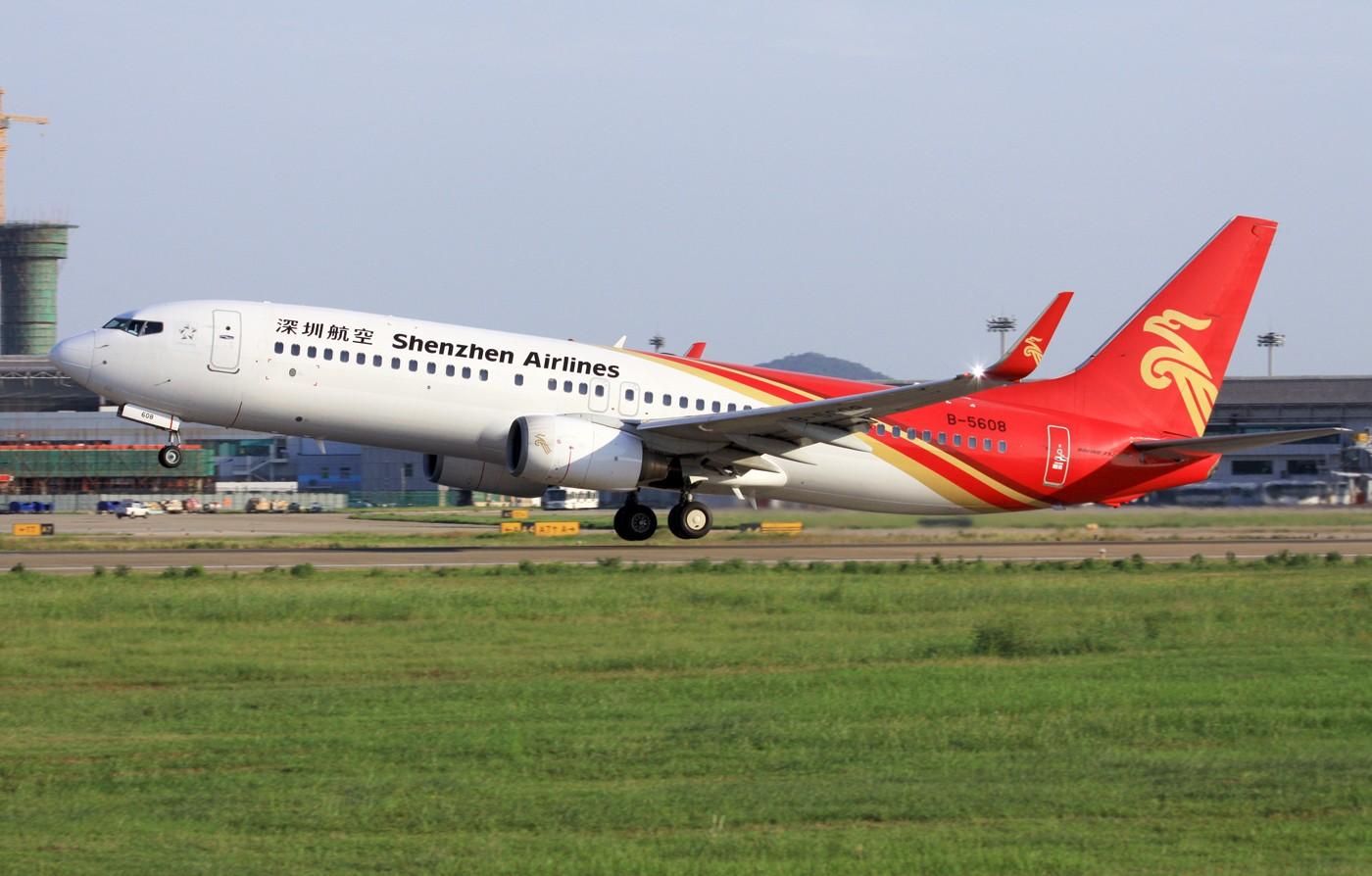 Re:[原创]【小免坚强】谁不说咱南京好,得儿哟依儿哟 BOEING 737-800 B-5608 中国南京禄口机场