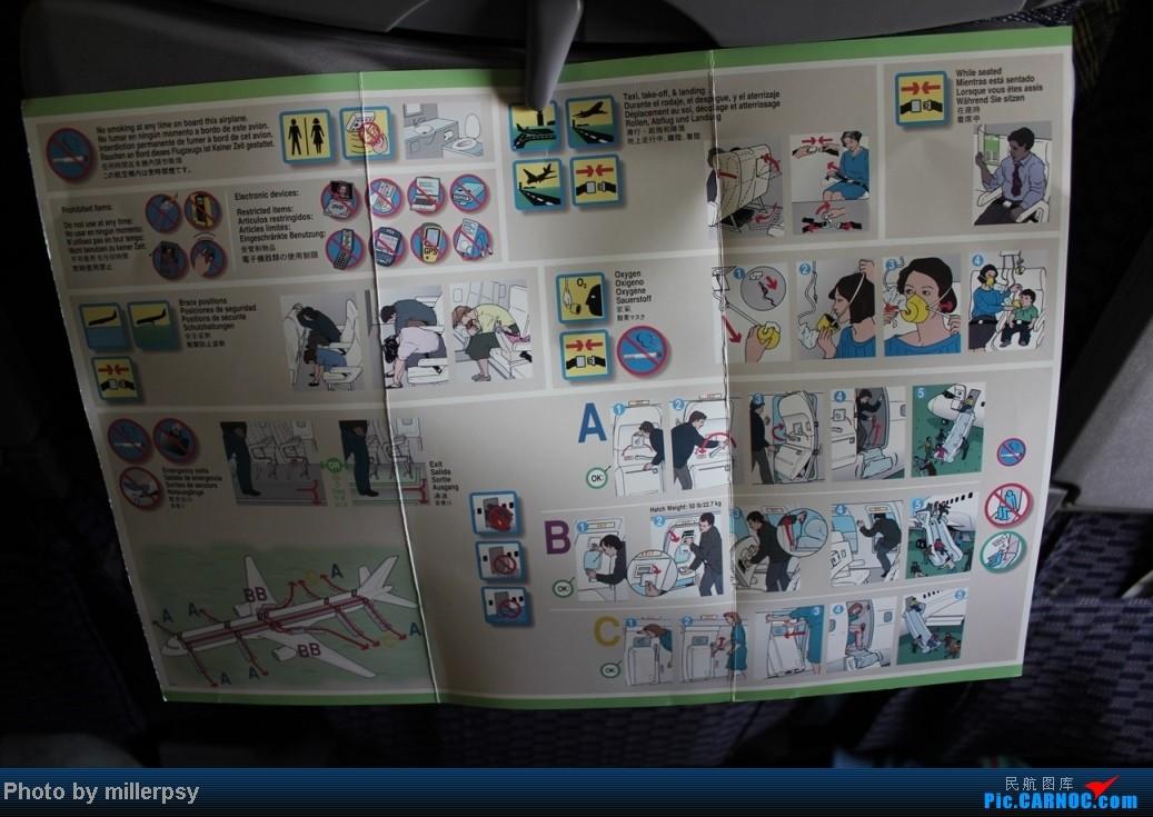 Re:[原创]阿拉斯加之旅,雪山,房车,头等舱 BOEING 757-300 N74856 美国休斯敦机场
