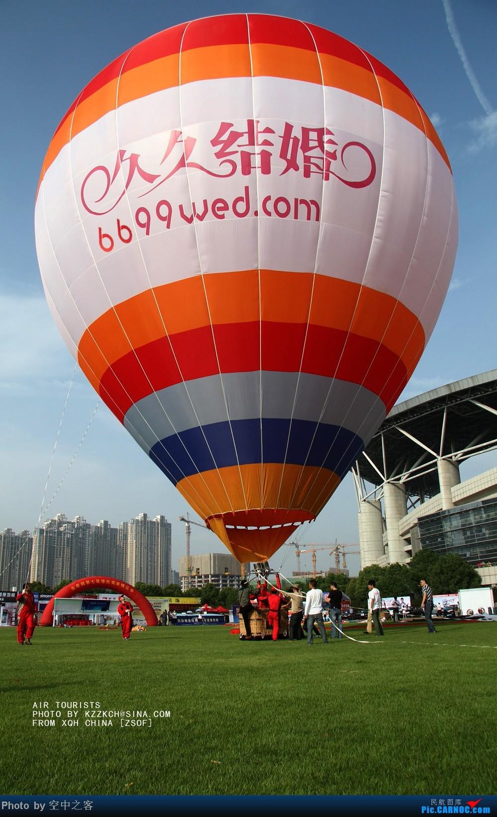 合肥闪亮气球装饰艺术有限公司_顺企网