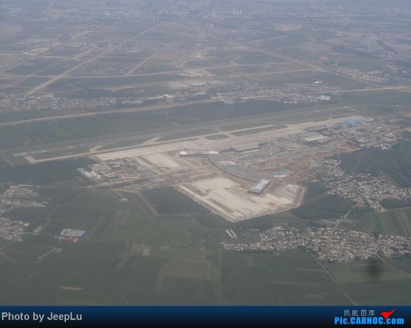 [原创]一年了,桃仙机场巨变。两张鸟瞰全景图,说明一切    中国沈阳桃仙机场