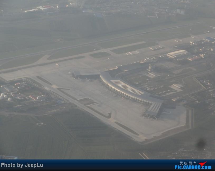 Re:[原创]一年了,桃仙机场巨变。两张鸟瞰全景图,说明一切    中国沈阳桃仙机场
