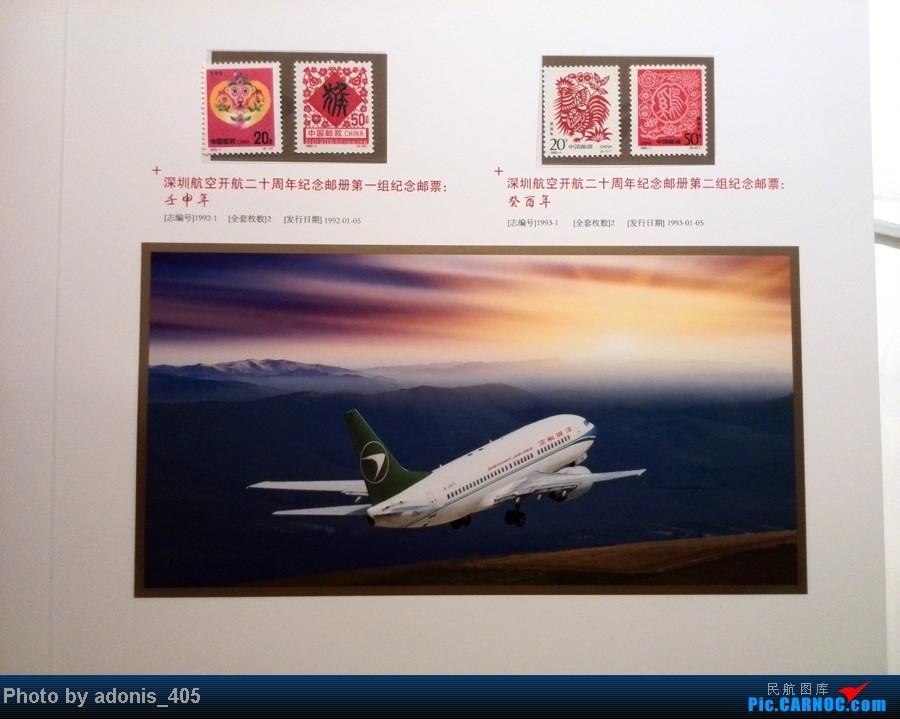 Re:[原创]梦想之翼 ----- 深航开航20周年邮册、明信片、月饼