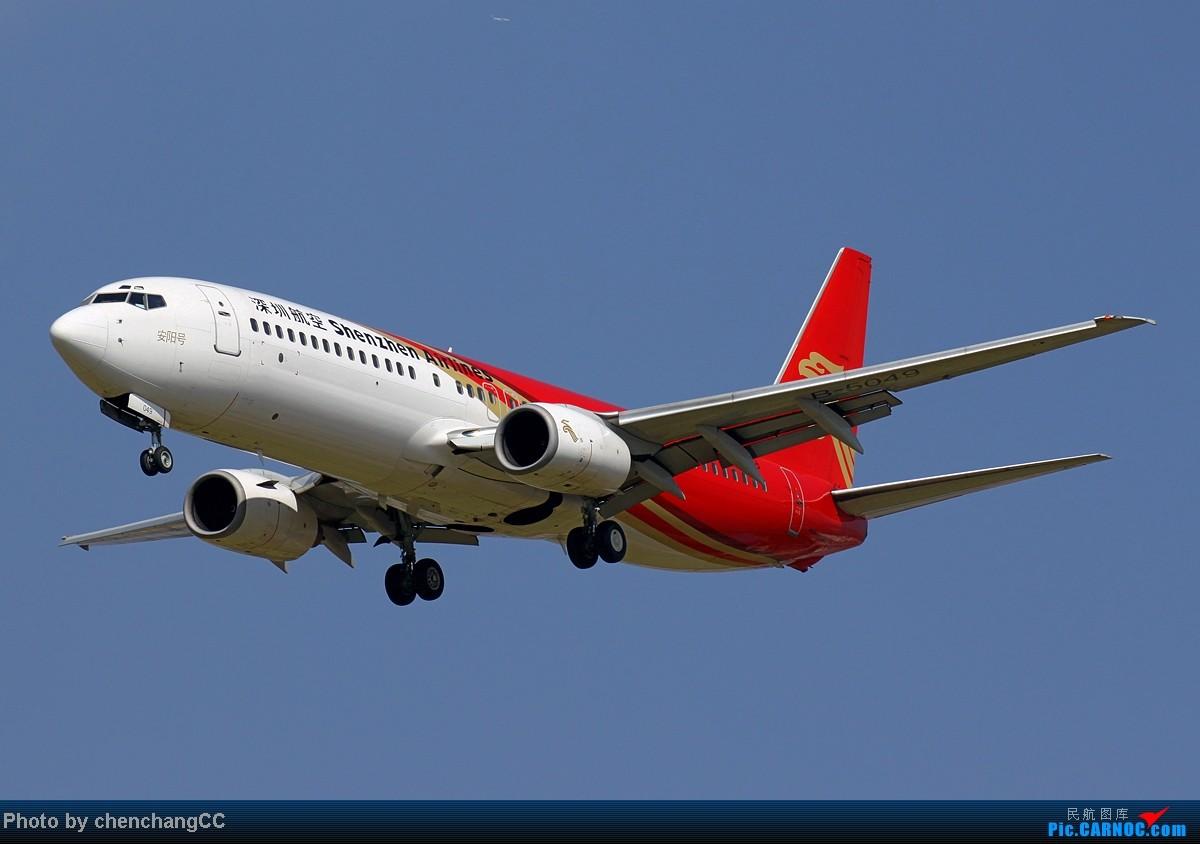 [原创]【chenchangCC】巫家坝的天还是比长水蓝啊 BOEING 737-800 B-5049 中国昆明巫家坝机场