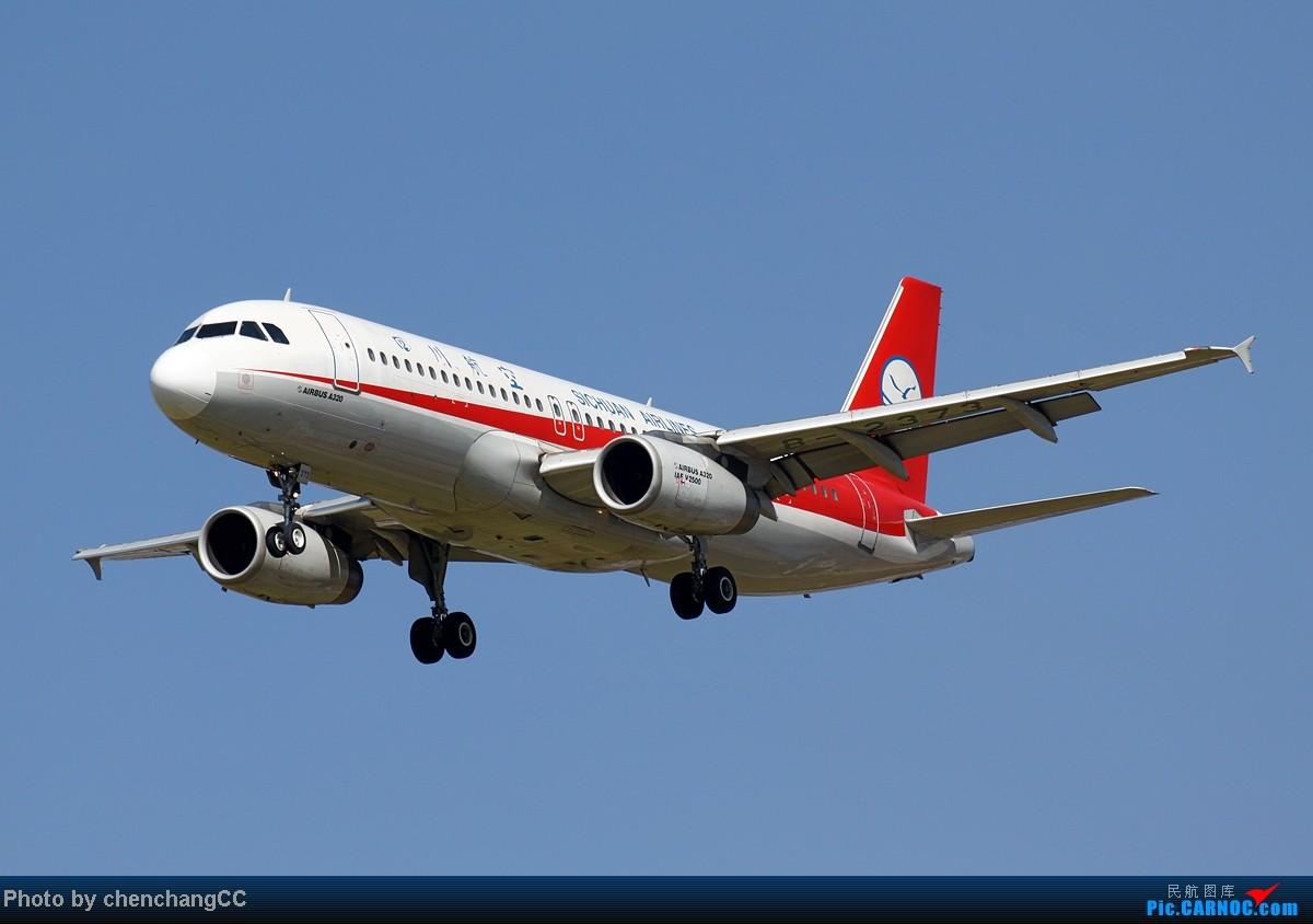 Re:[原创]【chenchangCC】巫家坝的天还是比长水蓝啊 AIRBUS A320-200 B-2373 中国昆明巫家坝机场