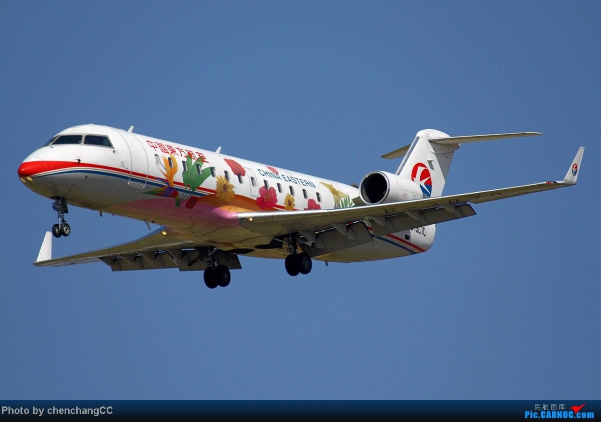 Re:[原创]【chenchangCC】巫家坝的天还是比长水蓝啊 BOMBARDIER (CANADAIR) CRJ-200 B-3070 中国昆明巫家坝机场