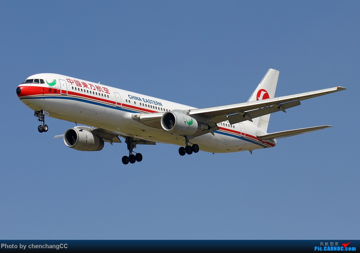 Re:[原创]【chenchangCC】巫家坝的天还是比长水蓝啊 BOEING 767-300 B-2569 中国昆明巫家坝机场