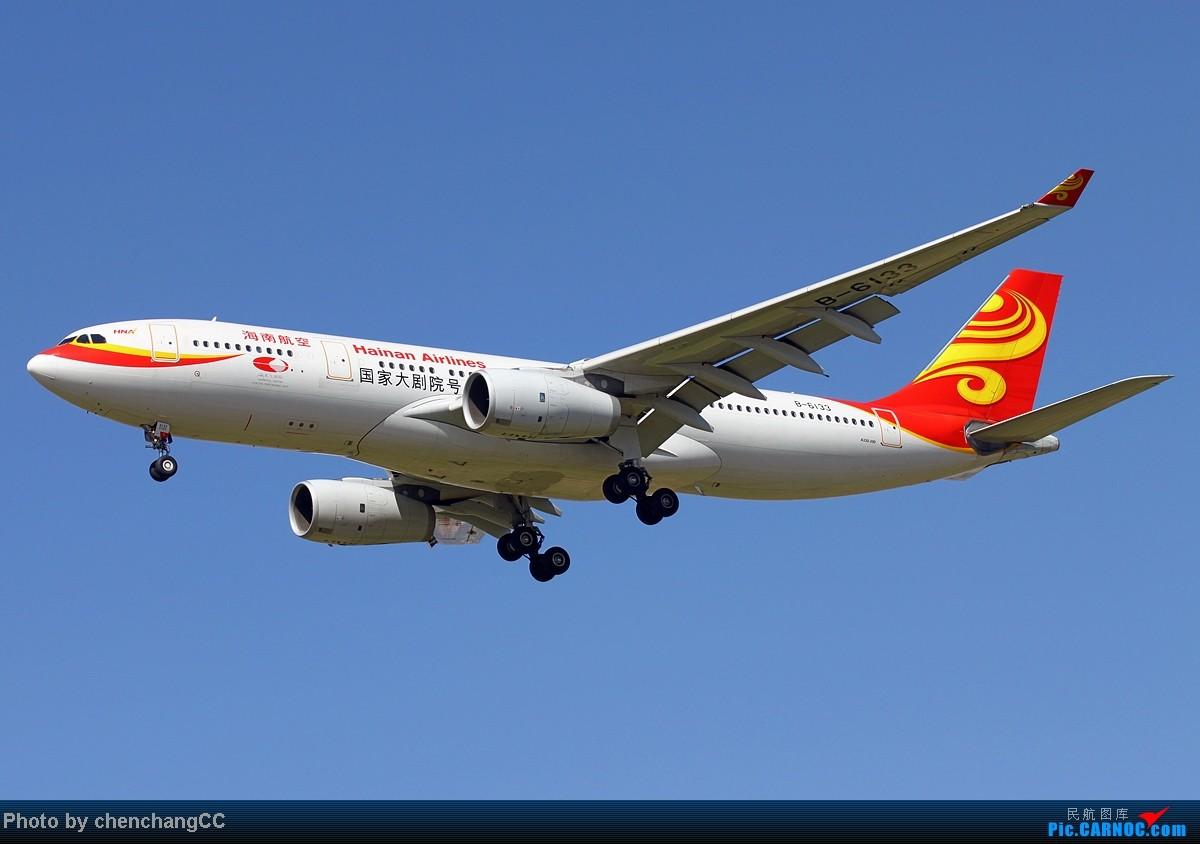 Re:[原创]【chenchangCC】巫家坝的天还是比长水蓝啊 AIRBUS A330-200 B-6133 中国昆明巫家坝机场
