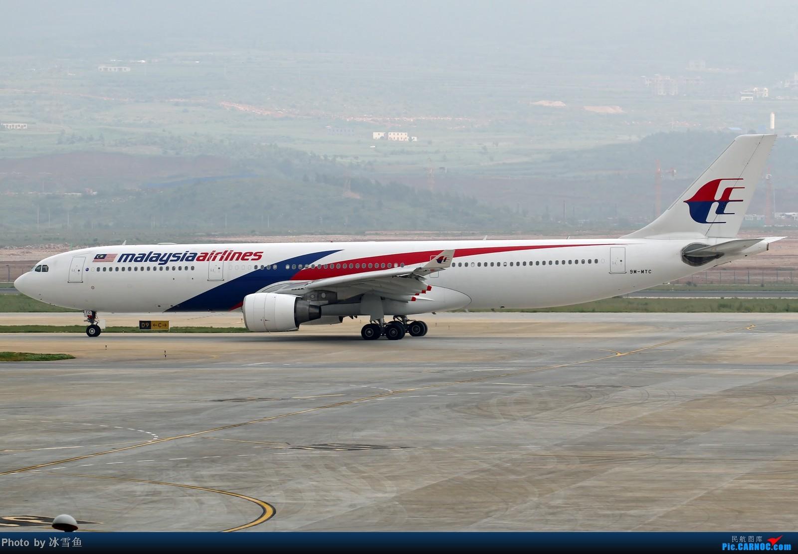 Re:【BLDDQ】长水屌丝位将就一下,南航380有点审美疲劳了! AIRBUS A330-300 9M-MTC 中国昆明长水机场