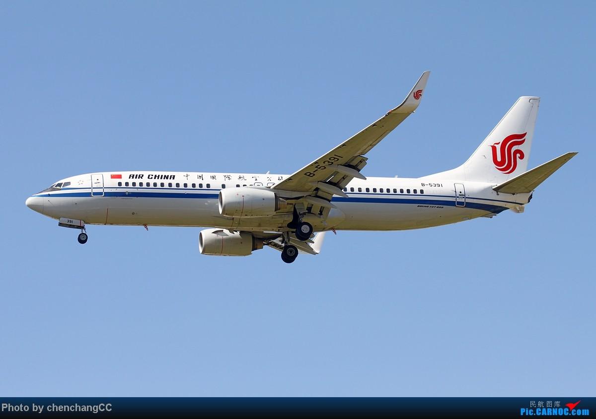 Re:[原创]【chenchangCC】发图要积极,跑道21号,继续进近! BOEING 737-800 B-5391 中国昆明巫家坝机场