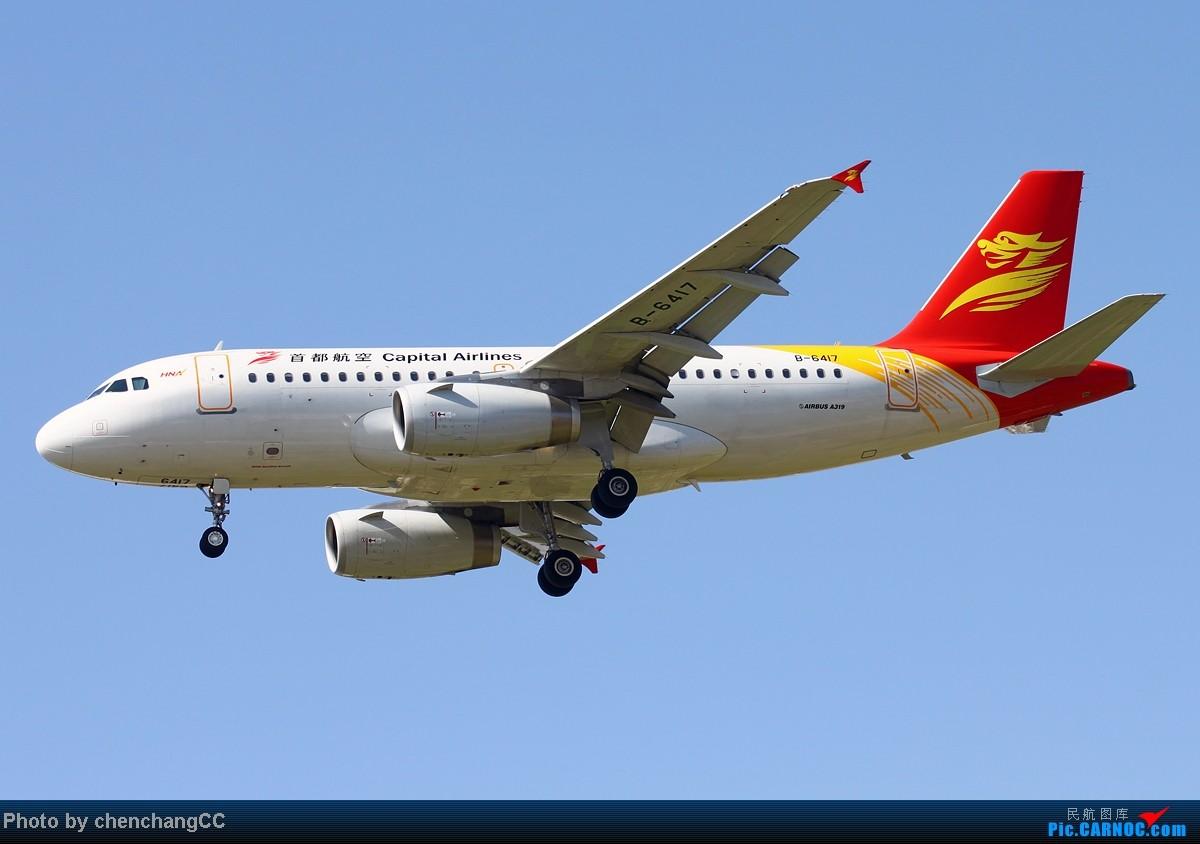 Re:[原创]【chenchangCC】发图要积极,跑道21号,继续进近! AIRBUS A319-100 B-6417 中国昆明巫家坝机场