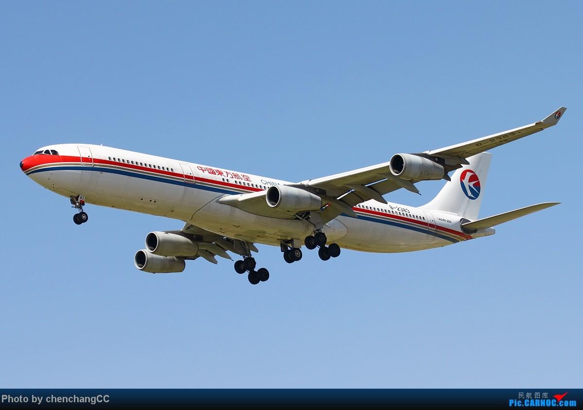 Re:[原创]【chenchangCC】发图要积极,跑道21号,继续进近! AIRBUS A340-300 B-2383 中国昆明巫家坝机场