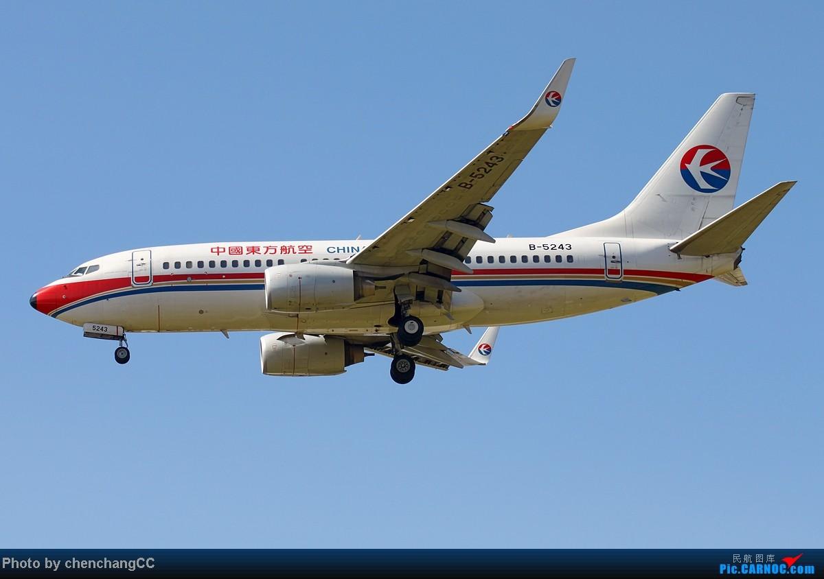Re:[原创]【chenchangCC】发图要积极,跑道21号,继续进近! BOEING 737-700 B-5243 中国昆明巫家坝机场