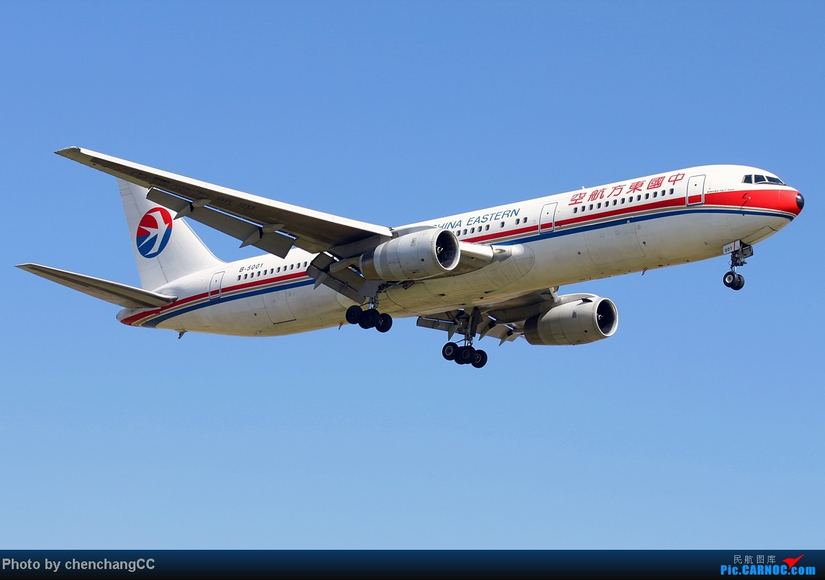 Re:[原创]【chenchangCC】发图要积极,跑道21号,继续进近! BOEING 767-300 B-5001 中国昆明巫家坝机场