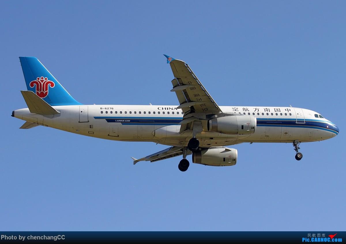 Re:[原创]【chenchangCC】发图要积极,跑道21号,继续进近! AIRBUS A320-200 B-6276 中国昆明巫家坝机场